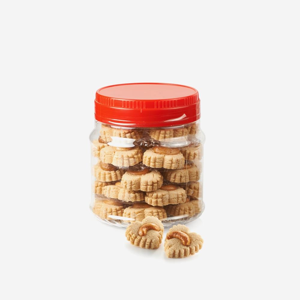 Vegetarian Cashew Nut